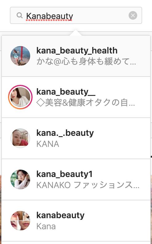 インスタグラム Kanabeauty