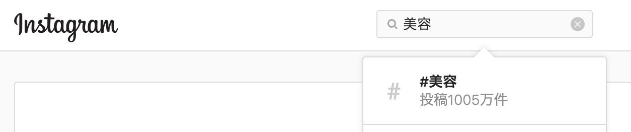 方法1 検索エンジンにキーワードを入力する