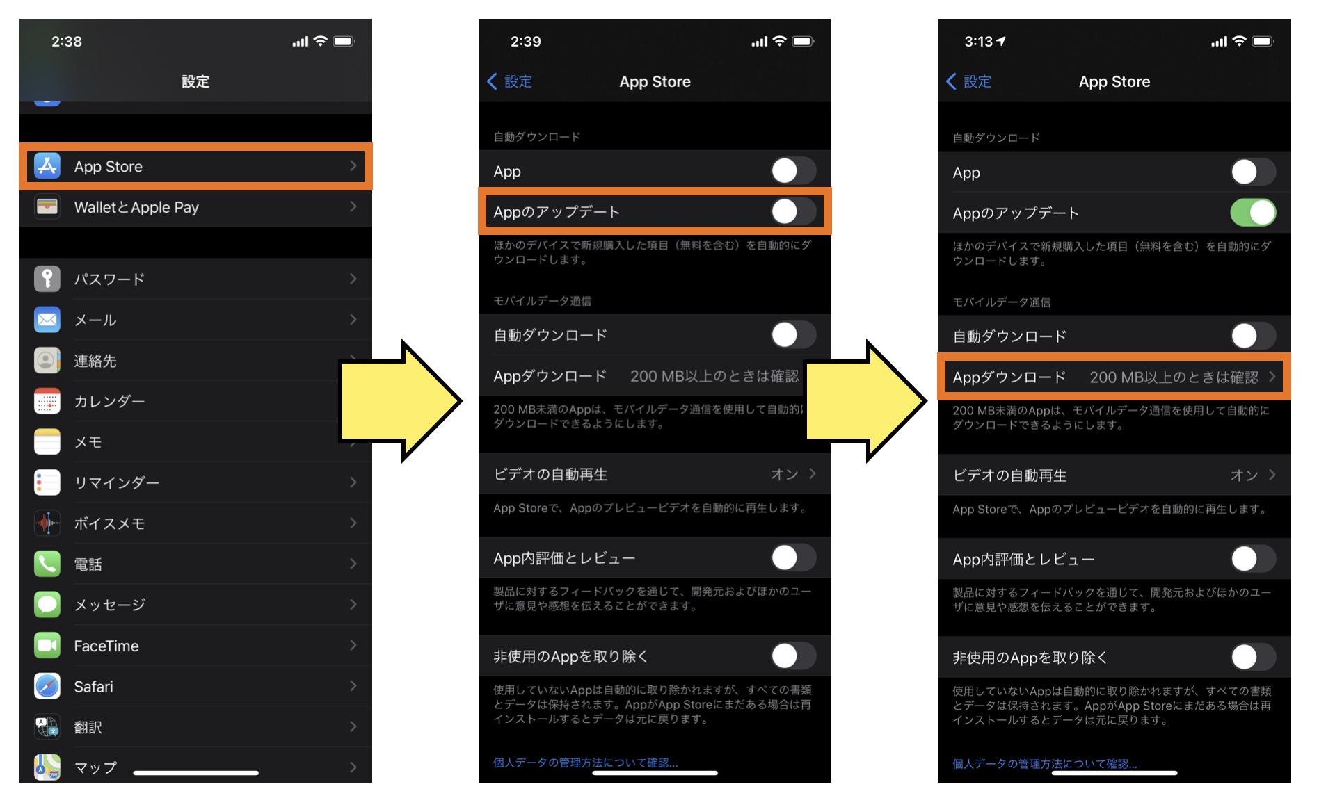 iPhoneでTwitterのアプリを自動更新する方法